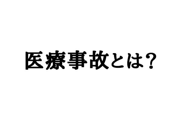 f:id:pilattu0730:20180420160744j:plain